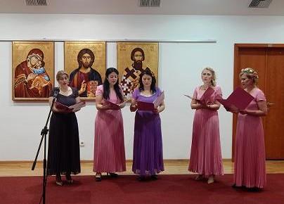 "Концерт женског камерног ансамбла ""Благовести"",Субота, 28.мај 2016./ 19ч"