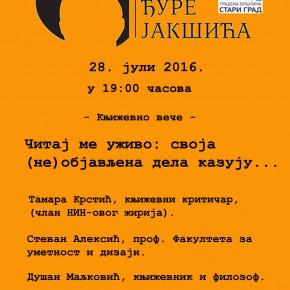 """""""Читај ме уживо"""", Четвртак, 28. јул 2016./ у 19 часова"""