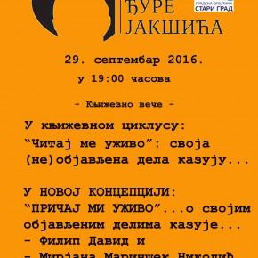 """""""Причај ми уживо..."""", Четвртак, 29.септембар 2016./ 19ч"""