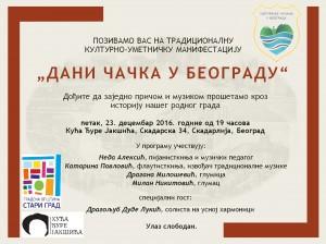 Pozivnica za Dane Cacka u Beogradu Logo KDJ i OSG