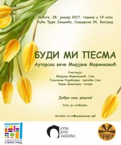 БУДИ МИ ПЕСМА, Ђурина кућа, 28.1.2017