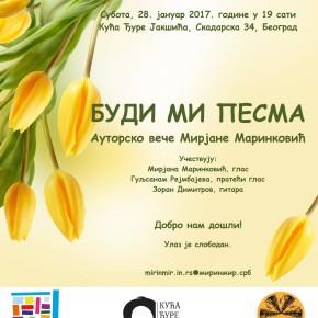 """Концерт  """"Буди ми песма""""  Мирјане Маринковић , Субота, 28.јануар 2017. /19ч"""