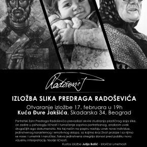 Отварање изложбе цртежа Пеђе Радошевића,Петак, 17.фебруар 2017. / 19ч
