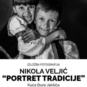 """Отварање изложбе фотографија """"Портрет традиције"""" Николе Вељића, Понедељак, 03.април 2017./ 19ч"""