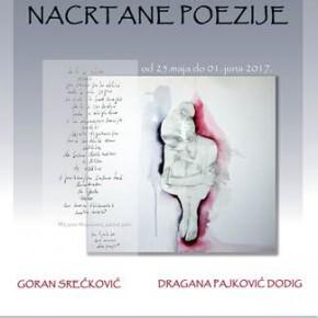 """""""Галерија нацртане поезије"""", Четвртак, 25.мај 2017./ 19ч"""