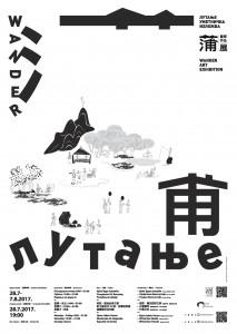 plakat kinezi-page-001