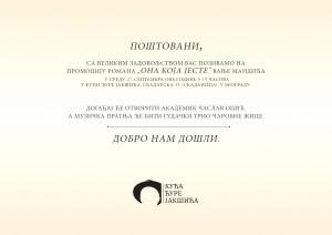 27.09. Vanja Mandic
