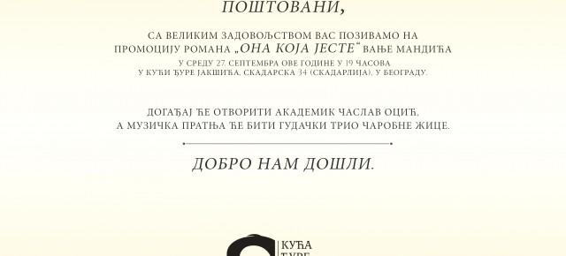 """Промоција романа """"Она која јесте"""" Вање Мандића, среда, 27. септембар у 19ч"""