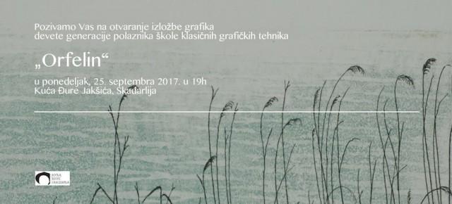 """Отварање изложбе графика школе графичких техника """"Орфелин"""",Понедељак, 25.септембар 2017./19ч"""