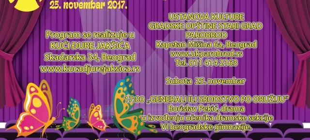 """Манифестација """"Ноћ позоришта"""", Субота 25. новембар 2017. у 17ч"""