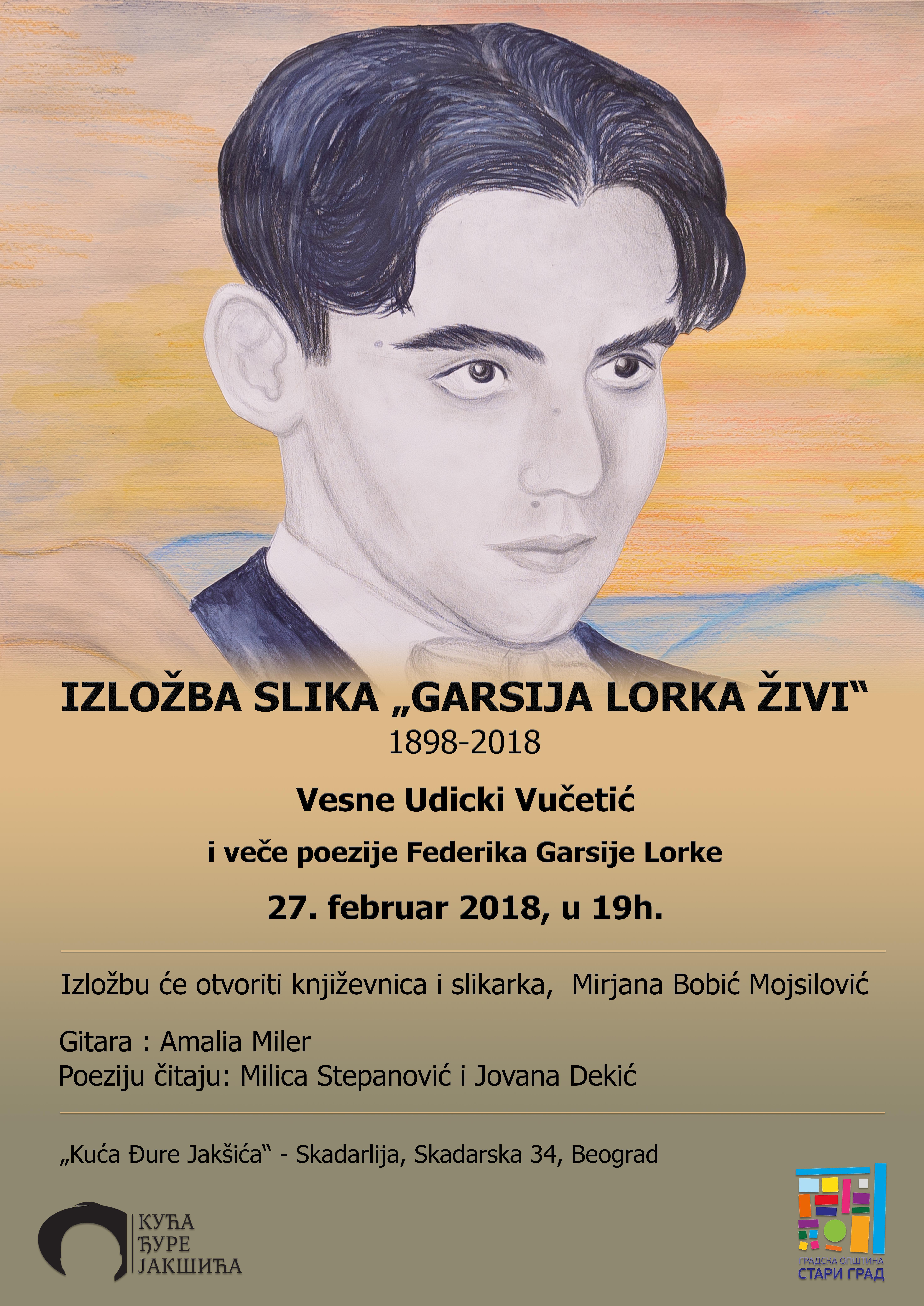 27.03. Lorka
