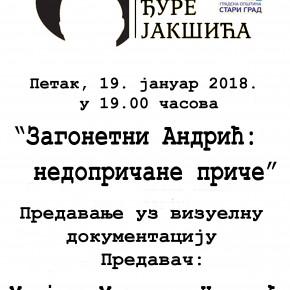 """""""Загонетни Андрић: недопричане приче"""" - петак 19. јануар у 19ч"""
