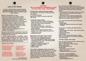 program sesirijada  2018  KRIVE  pdf nase  (2)_Page_2