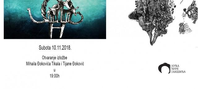 Отварање изложбе Михаила Ђоковића Тикала и Тијане Ђоковић