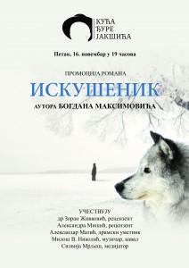 Promocija romana - Iskusenik - Plakat - Kuca Djure Jaksica 09 11 18
