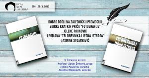 Poster za promociju 28 03  u 19h