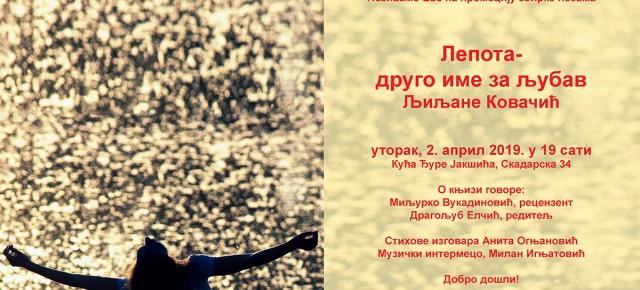 """Промоција збирке песама """"Лепота - друго  име за љубав"""" Љиљане Ковачић уторак, 02. април у 19ч"""