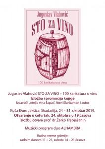 Jugoslav Vlahovic-Sto za vino-pozivnica-web