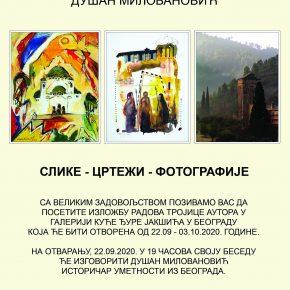 Слике - цртежи - фотографије